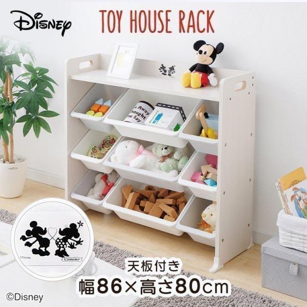 おもちゃ 収納 おもちゃ収納 ディズニー キッズトイハウスラック キッズ収納 ミッキー&ミニー アイリスオーヤマ 天板付き 子供部屋 かわいい おしゃれ