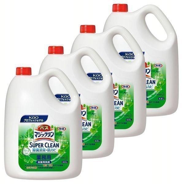 (4個セット) バスマジックリン 業務用 詰め替え 花王プロフェッショナル SUPER CLEAN グリーンハーブの香り 除菌消臭プラス 4.5L 送料無料 浴室用洗剤