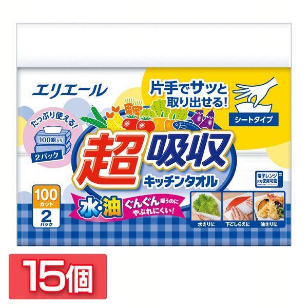 (15個セット) エリエール キッチンペーパー 超吸収 キッチンタオル シートタイプ 100組×30個(2個×15パック) パルプ100% (ケース販売) 大王製紙 (D)