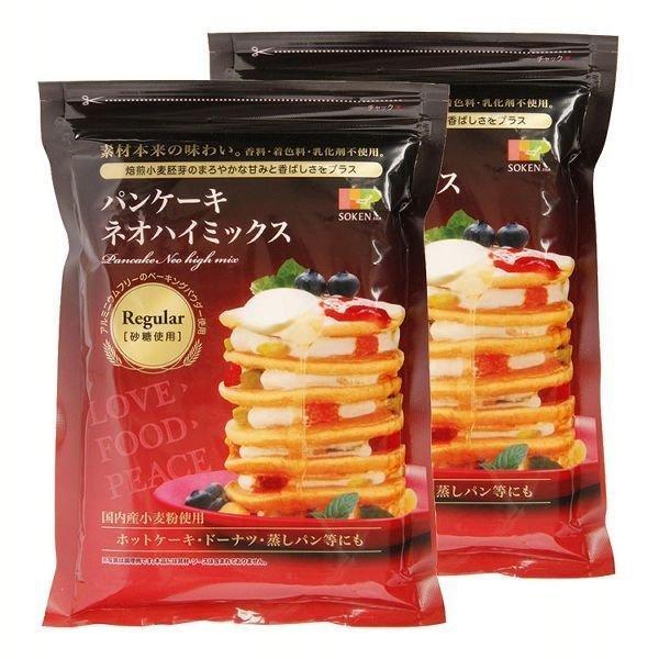 パンケーキミックス 砂糖不使用 ホットケーキ 2個セット