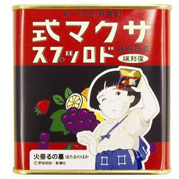 サクマ式ドロップスレトロ缶115g   (D)