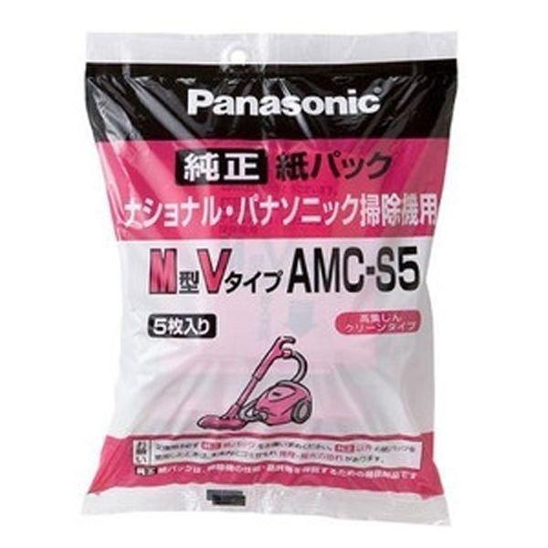 紙パック式掃除機用 交換用紙パック M型Vタイプ シャッターなし AMC-S5 パナソニック