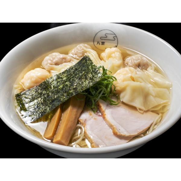八雲 特製ワンタン麺(白)