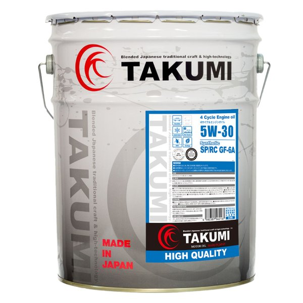 エンジンオイル 20L ペール缶 5W-30  化学合成油HIVI TAKUMIモーターオイル 送料無料 HIGH QUALITY|takumimotoroil