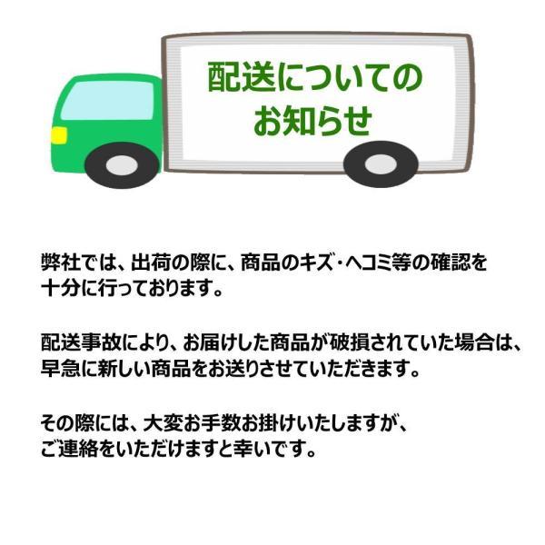 ギアオイル・デフオイル 20L ペール缶 75W-90 化学合成油HIVI TAKUMIモーターオイル 送料無料 MULTI GEAR|takumimotoroil|09