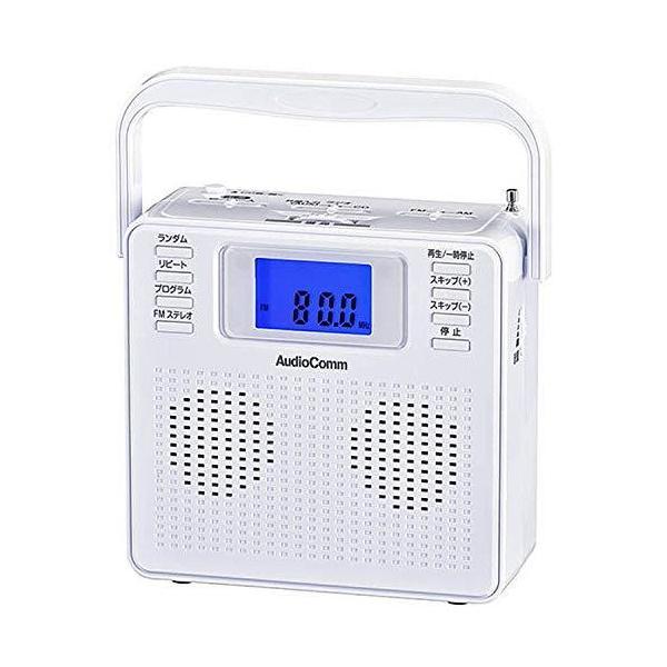 CDラジオ小型FM&AM受信CD-R/RW 生 ステレオCDラジオCDプレーヤーコンパクト液晶表示AC/DC2電源おしゃれ