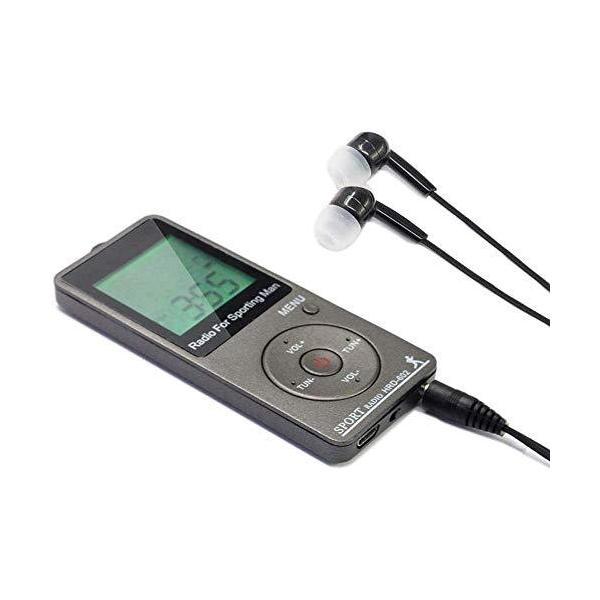 携帯ラジオ小型ポケットラジオ高感度ミニラジオ人気FMAMワイドFM対応ジョギング用携帯ラジオ歩数計??