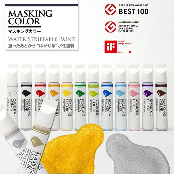 マスキングカラー ペンタイプS 38ml 太洋塗料