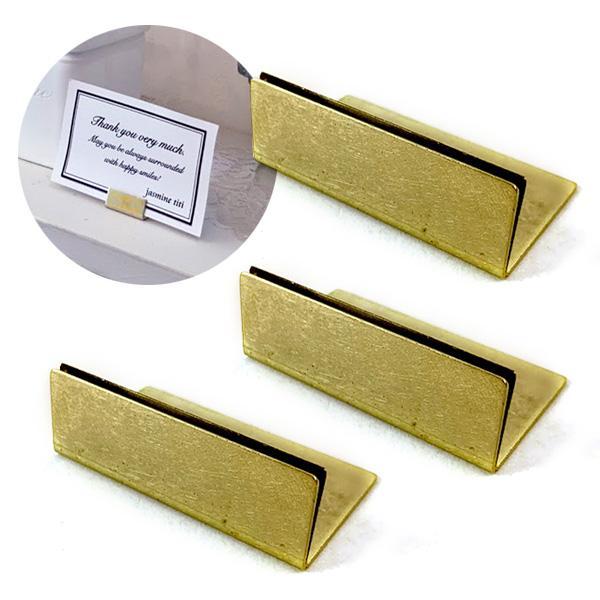 日本製 アンティーク調 ブラス 真鍮 カードスタンド ワイドサイズ 3個セット 名刺 ポストカード立て 値札