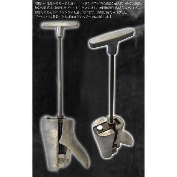 ウエスタンストレッチャー シューズ ストレッチャー ブーツ甲伸ばし 単品 ウエスタンブーツ エンジニアブーツ レッドウィングにも使えます