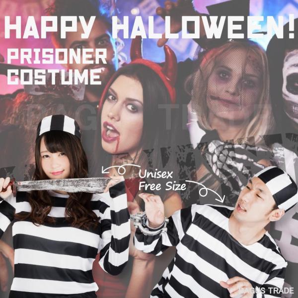 囚人服 ハロウィン コスプレ 4点セット 男女兼用 フリーサイズ 白黒ボーダー コスチューム|takuta2|04