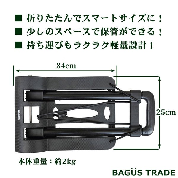 キャリーカート ハンドキャリー 折りたたみ式 軽量で 丈夫 しっかりとした車輪 3段階ハンドル調整 耐荷重50kg|takuta2|03