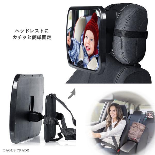 車用 ベビーミラー インサイトミラー 大きいサイズ 角度調整 簡単取り付け チャイルドシートミラー 後部座席の様子がすぐ分る|takuta2|06