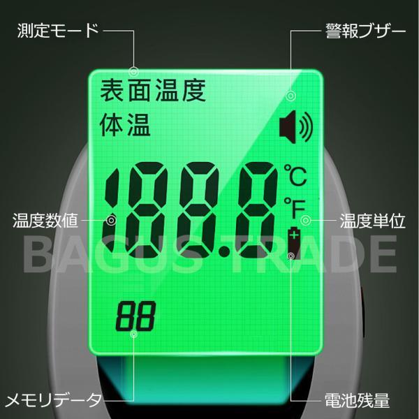 体温計 デジタル 非接触 赤外線温度計 触れずに素早く測れる 電子温度計 日本語説明書付き|takuta2|02