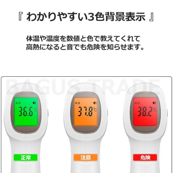 体温計 デジタル 非接触 赤外線温度計 触れずに素早く測れる 電子温度計 日本語説明書付き|takuta2|03