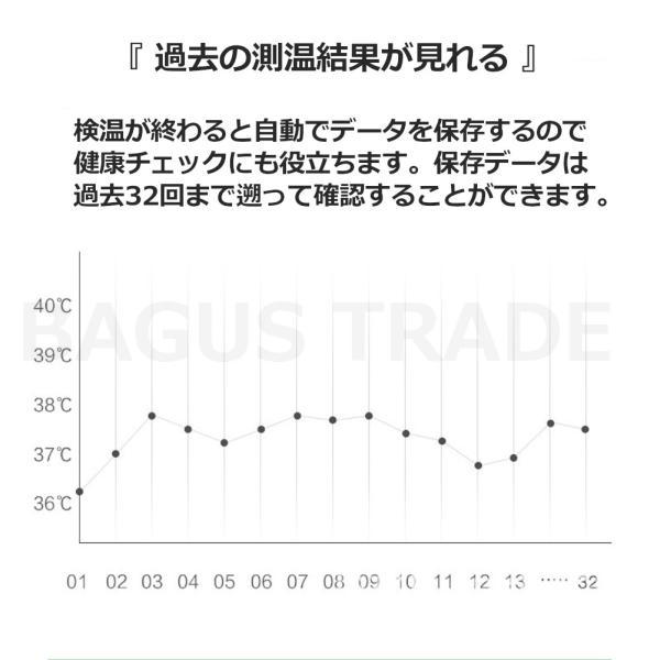 体温計 デジタル 非接触 赤外線温度計 触れずに素早く測れる 電子温度計 日本語説明書付き|takuta2|05