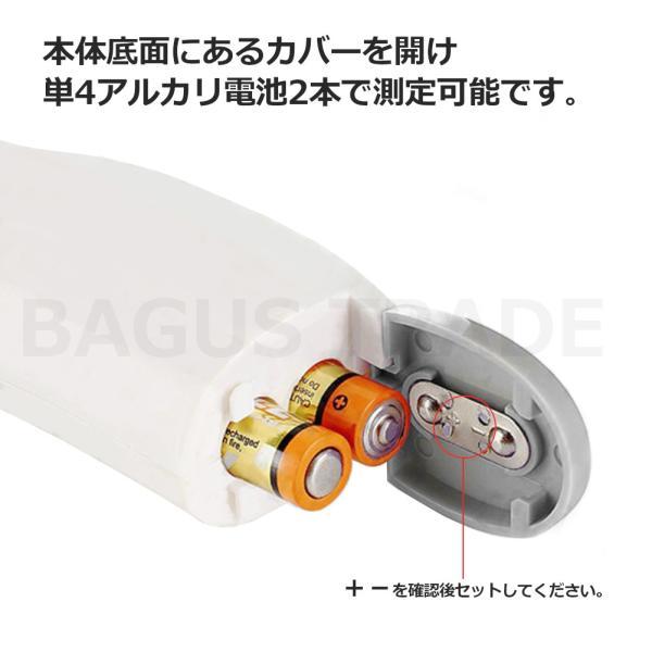 体温計 デジタル 非接触 赤外線温度計 触れずに素早く測れる 電子温度計 日本語説明書付き|takuta2|06