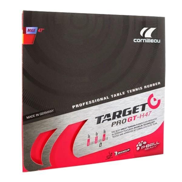 卓球ラバー初心者中級者上級者卓球ラバージュイックJUICaha0157ターゲットプロGT-H47(TargetProGT-H47