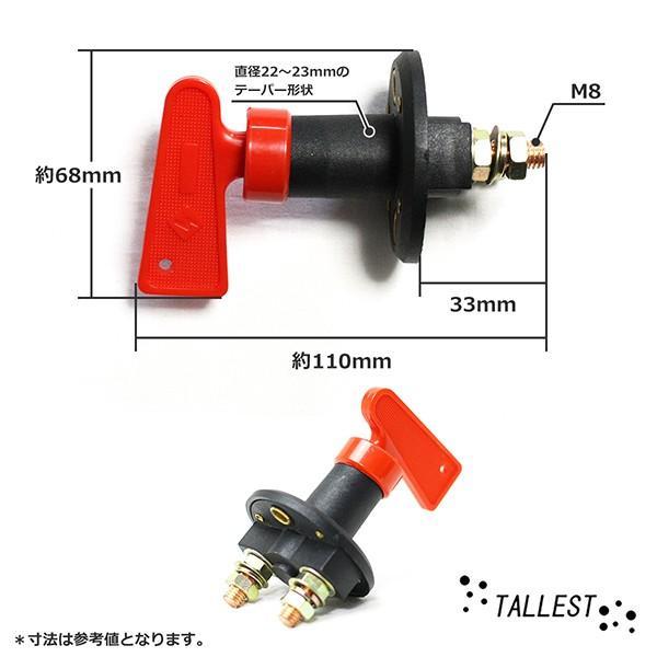 汎用 カットオフスイッチ キルスイッチ ブレーカー 2極 バッテリー上がり防止/レース車両製作に ON/OFF 切り替え オンオフ 遮断スイッチ ターン式スイッチ|tallest|03