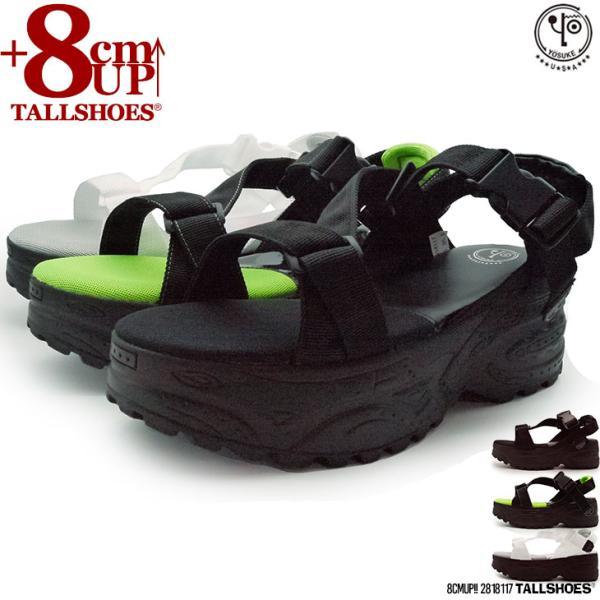 ヨースケYOSUKE厚底サンダルメンズシークレットシューズ8cm身長アップ靴幅広3Eベルクロ背が高くなる靴トールシューズ2810