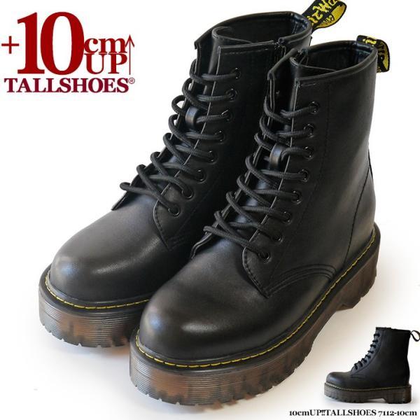 シークレットシューズ レディース 厚底ブーツ エンジニアブーツ レースアップ ブラック 10cmUP 背が高くなる靴トールシューズ 7112-10cm|tallshoes