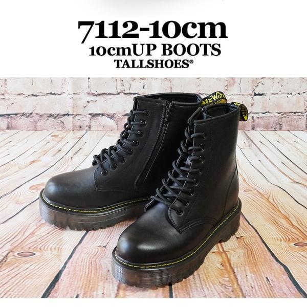 シークレットシューズ レディース 厚底ブーツ エンジニアブーツ レースアップ ブラック 10cmUP 背が高くなる靴トールシューズ 7112-10cm|tallshoes|02