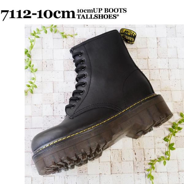 シークレットシューズ レディース 厚底ブーツ エンジニアブーツ レースアップ ブラック 10cmUP 背が高くなる靴トールシューズ 7112-10cm|tallshoes|03