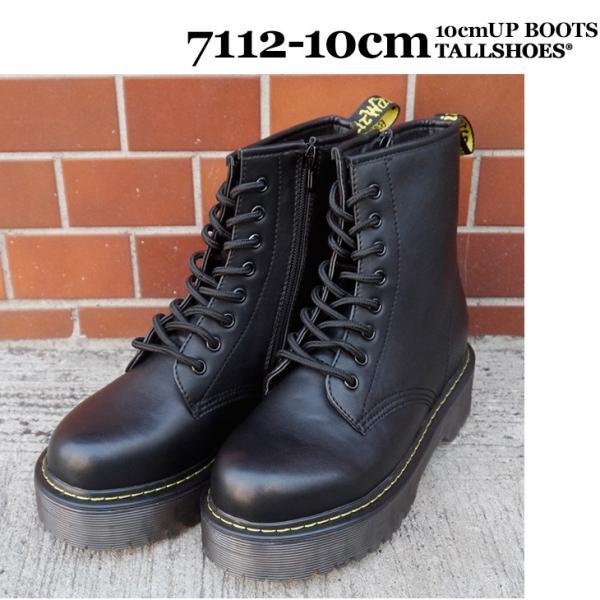 シークレットシューズ レディース 厚底ブーツ エンジニアブーツ レースアップ ブラック 10cmUP 背が高くなる靴トールシューズ 7112-10cm|tallshoes|04