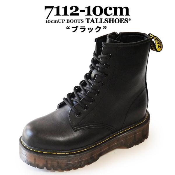 シークレットシューズ レディース 厚底ブーツ エンジニアブーツ レースアップ ブラック 10cmUP 背が高くなる靴トールシューズ 7112-10cm|tallshoes|05
