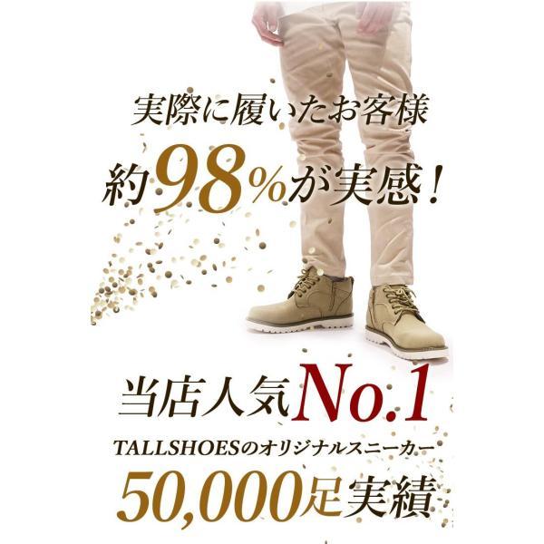 シークレットシューズ メンズシューズシューズ メンズシューズスニーカー シークレットスニーカー 背が高くなる靴 7cmUP A50|tallshoes|04