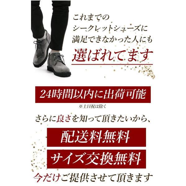 シークレットシューズ メンズシューズシューズ メンズシューズスニーカー シークレットスニーカー 背が高くなる靴 7cmUP A50|tallshoes|06