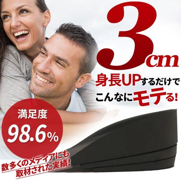 シークレットシューズ メンズシューズ 背が高くなる靴  GROW トールシューズ 3cmUP インソール