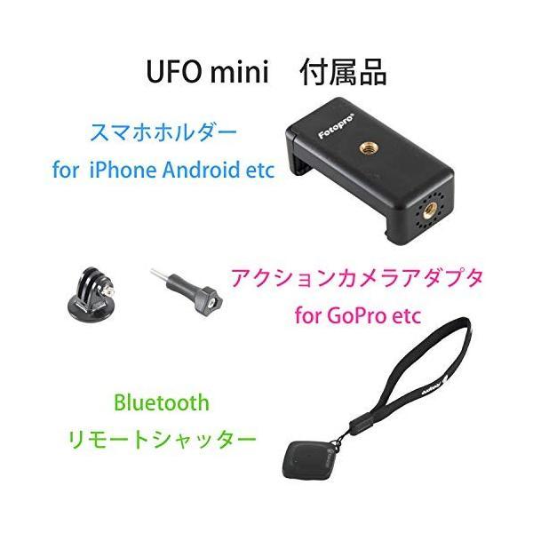 Fotopro フレキシブル三脚 UFO mini ブラック&レッド 817709