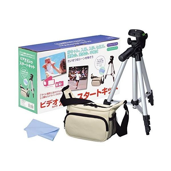 HAKUBA バッグ三脚セット ビデオカメラスタートキット HDVCLT