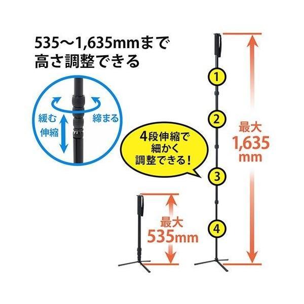 イーサプライ カメラ一脚 簡易三脚 自立一脚 スタンド付 4段伸縮 最低535最高1635mm カメラ ビデオ設置対応 EZ2-DGCAM004
