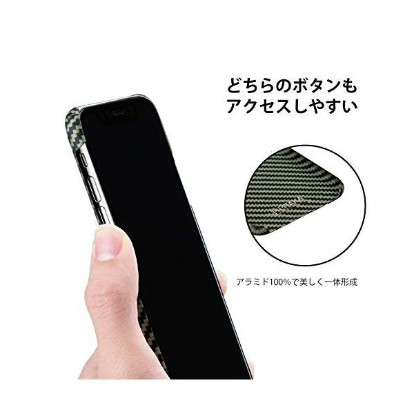 iPhoneXsケース「PITAKA」Magcase 軍用防弾チョッキ素材アラミド繊維 超薄(0.65mm) 超軽量(14g) 5.8インチ 超頑丈