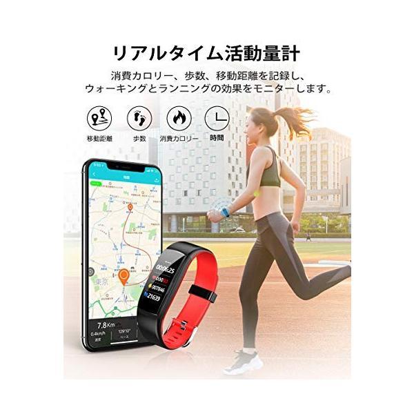 【2018改良版】 スマートウォッチ 血圧 心拍計 歩数計 カラースクリーン IP67防水 スマートブレスレット ランニングモード 活動量計 20種