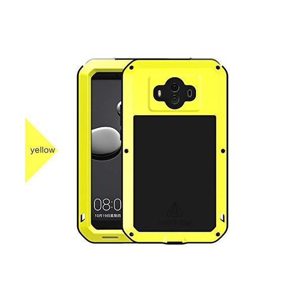 Huawei Mate 20 Lite/Mate 10 Pro/Mate 10 / P20 / P10 Plusケース 耐衝撃 防塵 生活防水 軍用