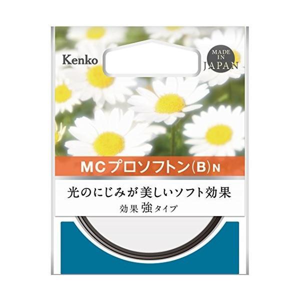 Kenko レンズフィルター MC プロソフトン (B) N 55mm ソフト効果用 195536