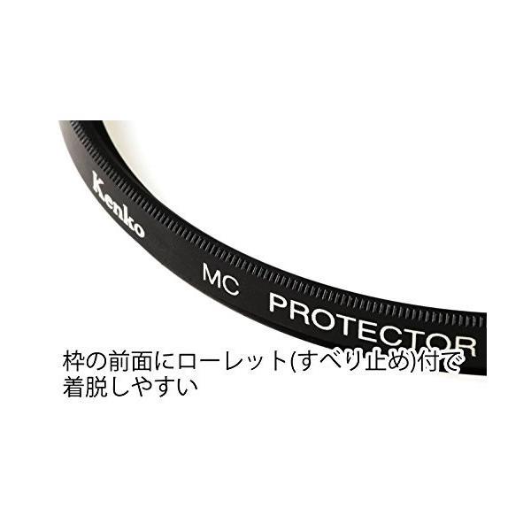 Kenko レンズフィルター MC プロテクター プロフェッショナル 112mm レンズ保護用 010754