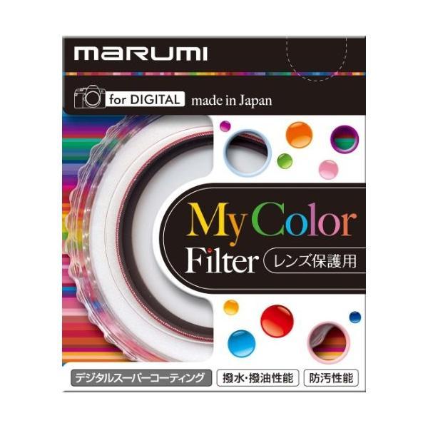 MARUMI 保護フィルター DHGスーパーレンズプロテクト (マイカラーフィルター) 49mm パールホワイト 066389
