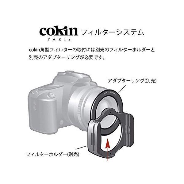 Cokin フィルターセット Pシリーズフィルターキット 白黒用キット Pシリーズ(Mサイズ)対応 P_H400-03