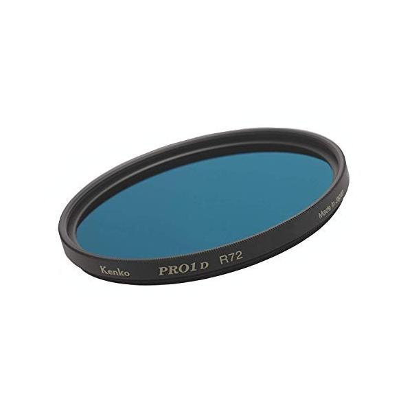 Kenko カメラ用フィルター PRO1D R-72 58mm モノクロ撮影用 325803