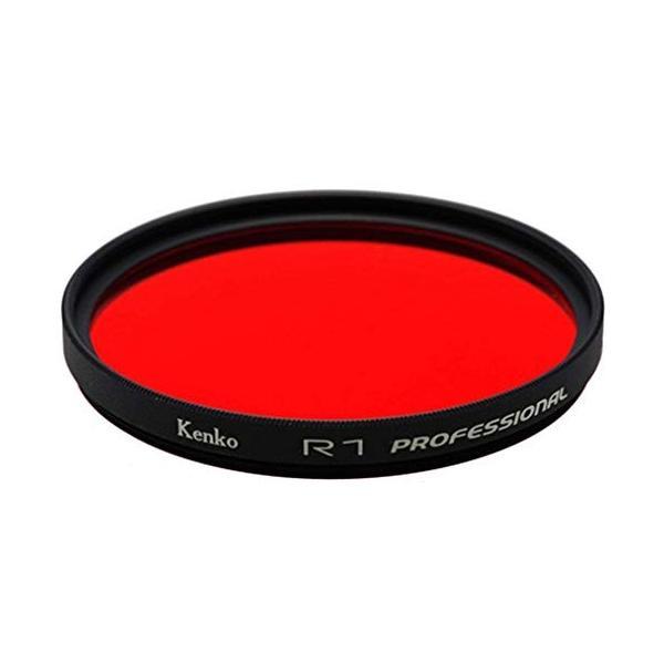 Kenko レンズフィルター MC R1 プロフェッショナル 67mm モノクロ撮影用 167373