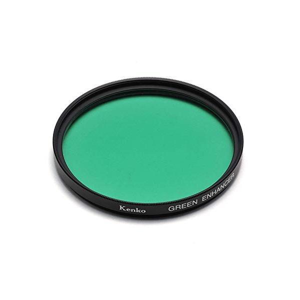 Kenko レンズフィルター グリーンエンハンサー 58mm 色彩強調用 358757