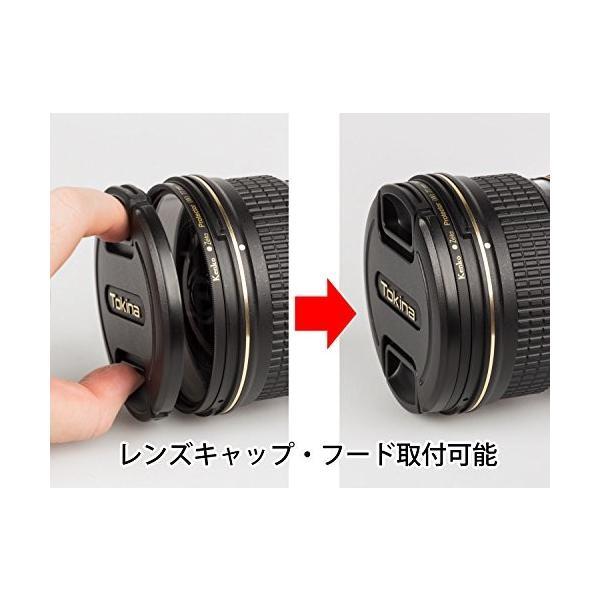 Kenko レンズフィルター Zeta プロテクター 67mm 033678