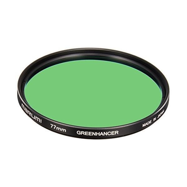 MARUMI カメラ用 フィルター グリーンハンサー77mm 緑強調 255134