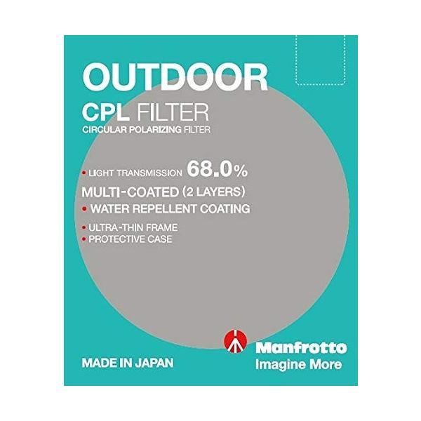 Manfrotto レンズフィルター PLフィルター サーキュラーPL 77mm コントラスト 反射調整用 OUTDOORシリーズ MF OCPL7