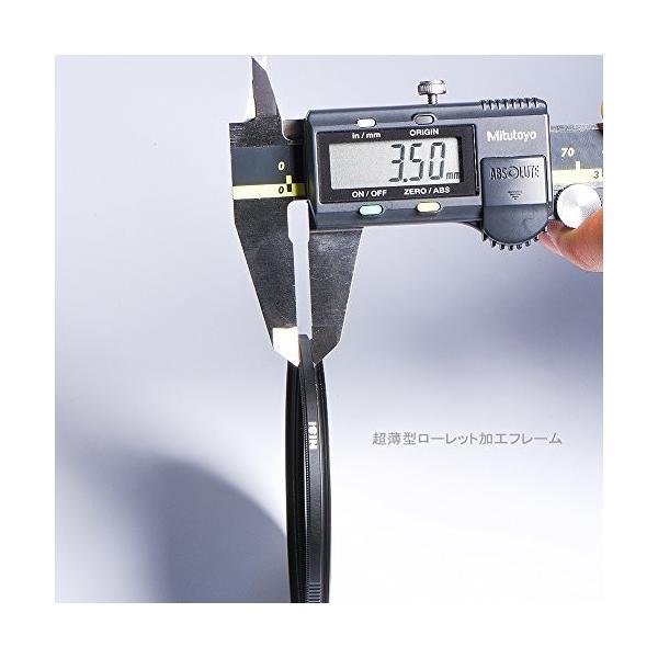 Nisi レンズガード 保護フィルター Pro Nano HUC Protector 49mm