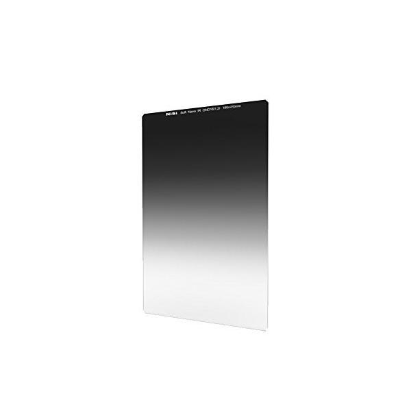 NiSi 角型フィルター 180mmシステム ハーフND16 ソフトグラデーション Nano IR GND16 1.2 180x210mm